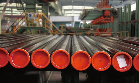 seamless-line-pipe